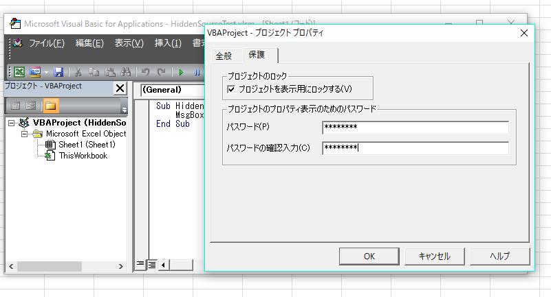 set-lock-password.PNG