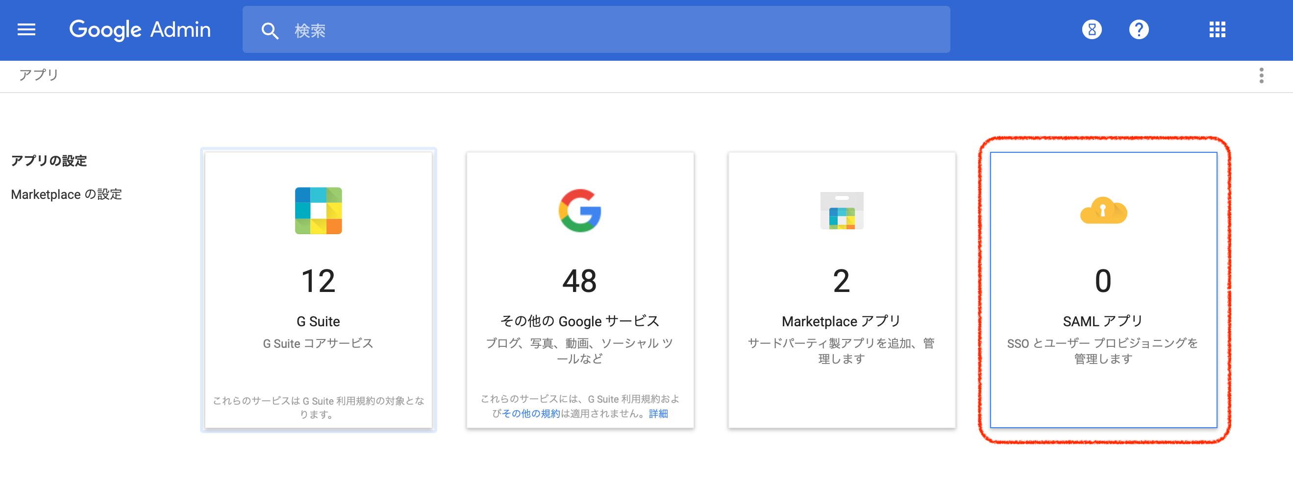 スクリーンショット 2019-01-04 23.58.14.png