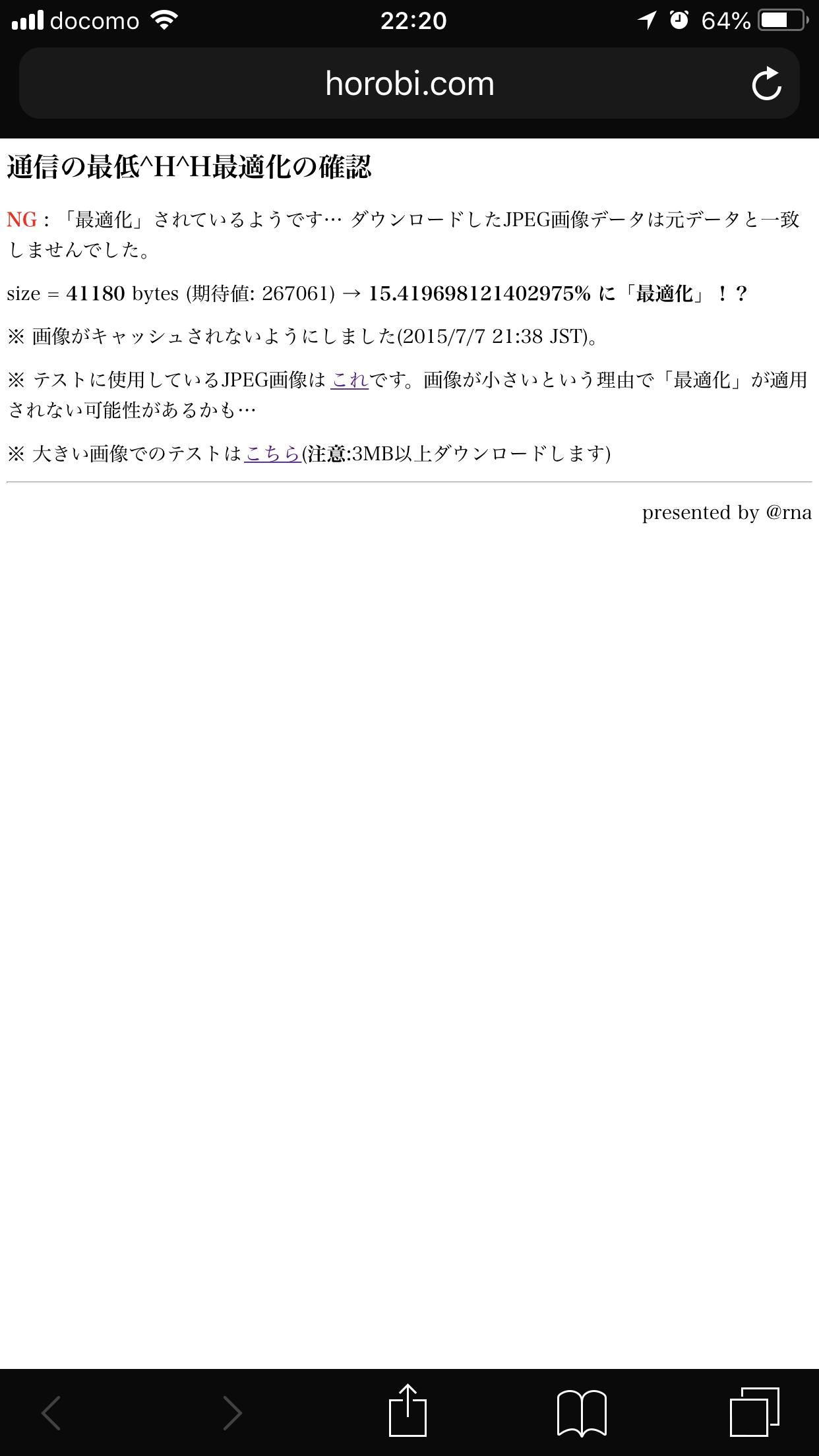 C6144B07-3060-44CD-BCA1-6C5E9AC9605D.png