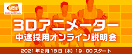 anime_270×110.jpg