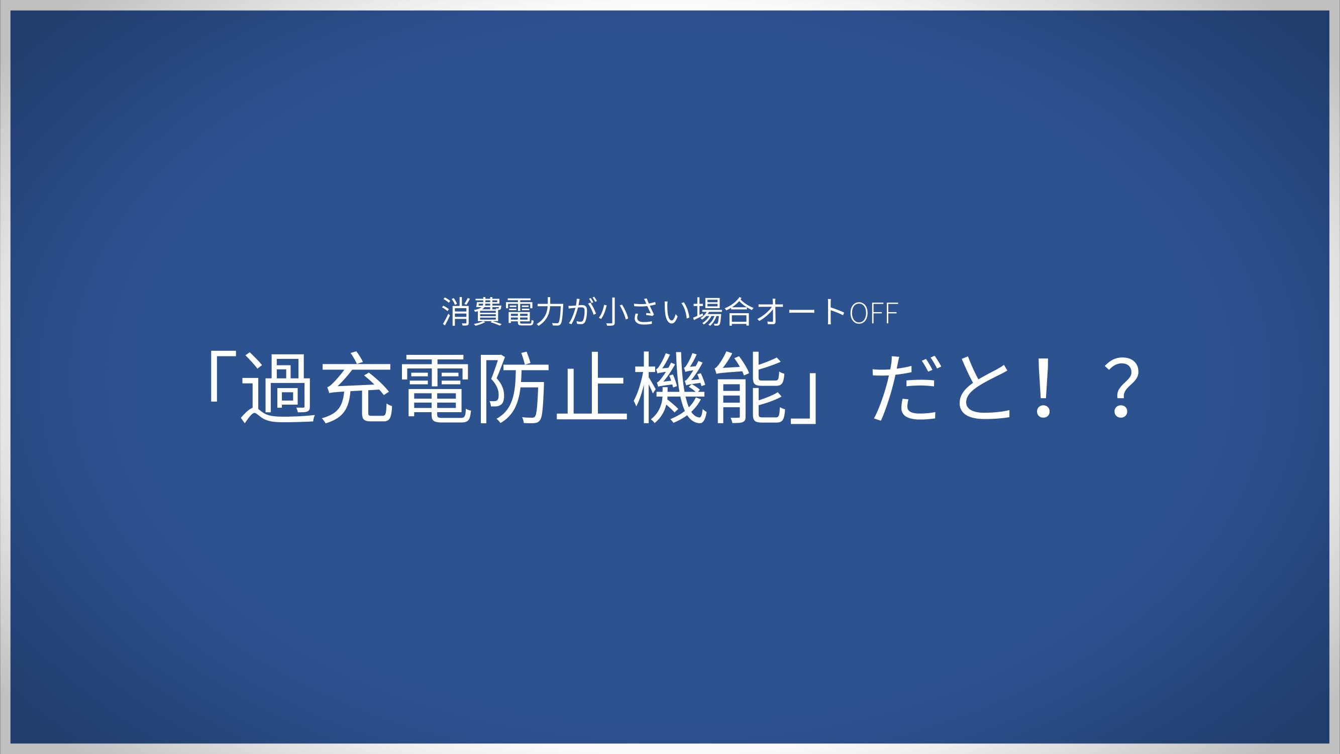SORACOMUGTokyo10-12.jpg