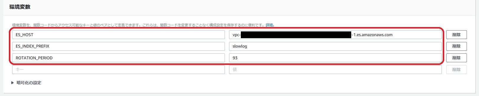 curator-log-rotate-2.png