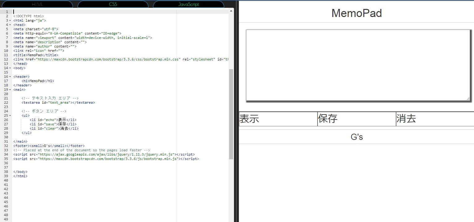 Framework Template Editor6.png