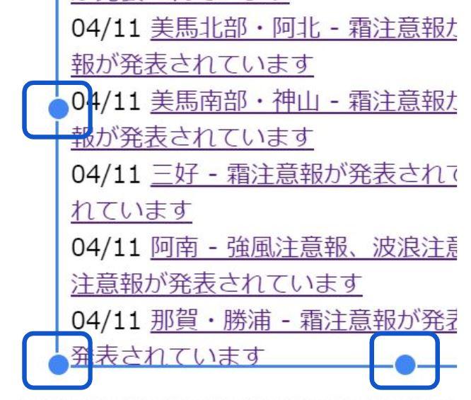 キャプチャ15-3.JPG