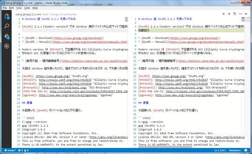 Visual Studio Code 4