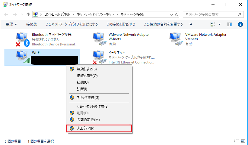 ネットワーク接続2_edit.png