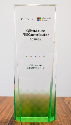 trophy_office.jpg