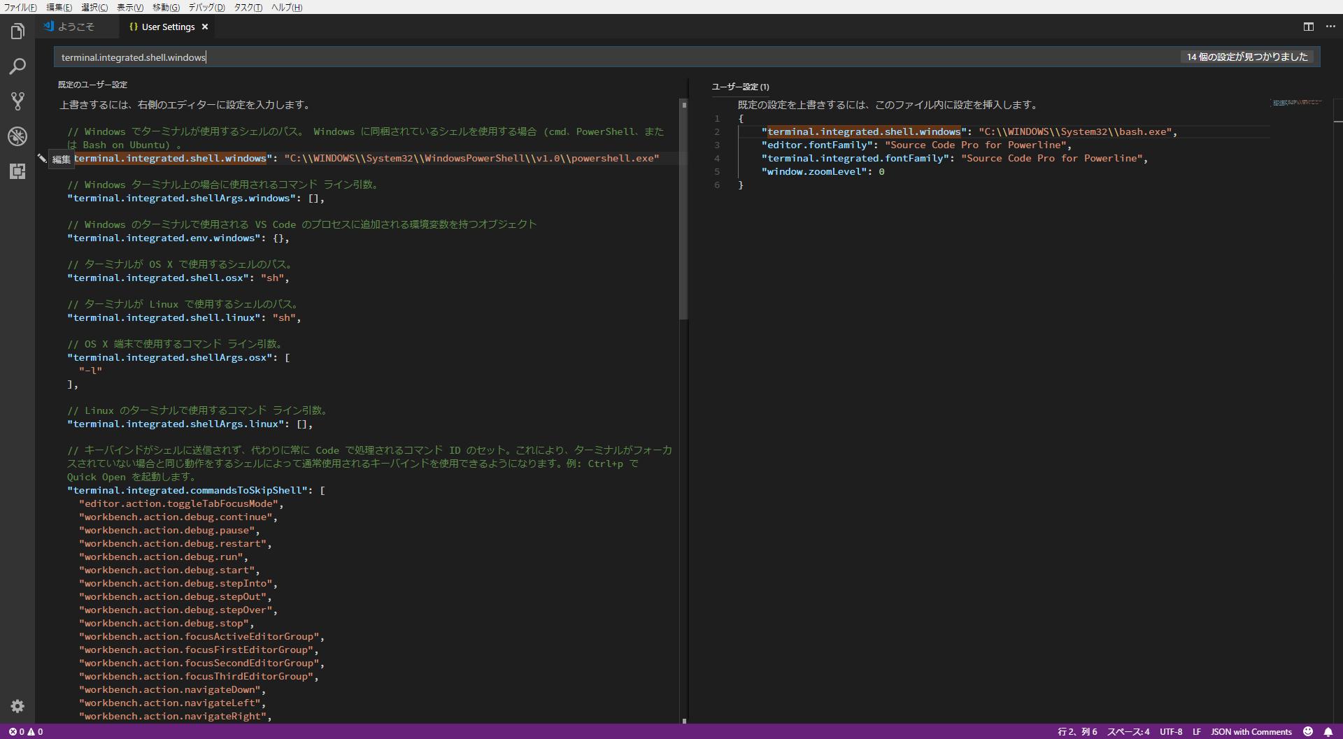 settings.json - Visual Studio Code 2018_05_27 22_02_24.png