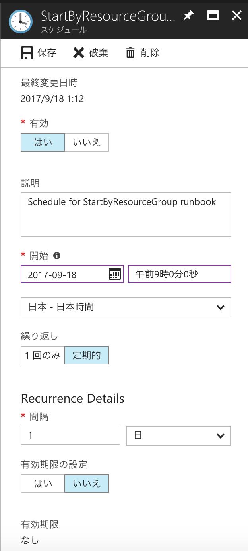 schedule_08.png