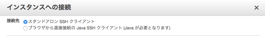 i_ssh_1.jpg