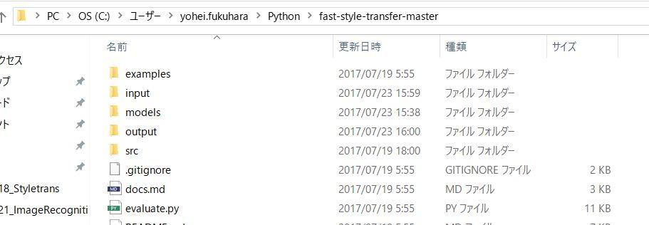 50.Folders.JPG