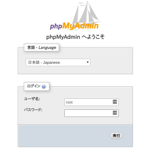FireShot Capture 2 - phpMyAdmin - http___localhost_phpmyadmin_.png