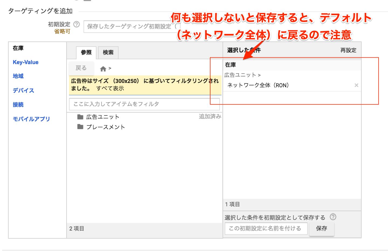 ツラミ_デフォルトが全公開 3.png