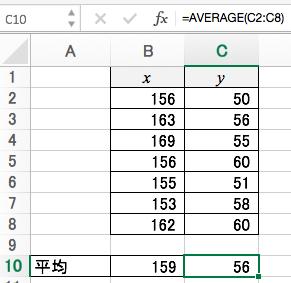 4例7.png
