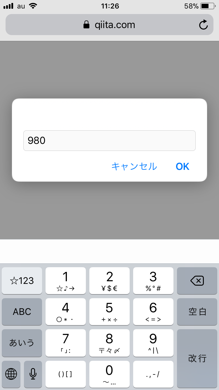 3BA5601C-5B1A-4DCB-BCBD-BFC5B847B2F2.png