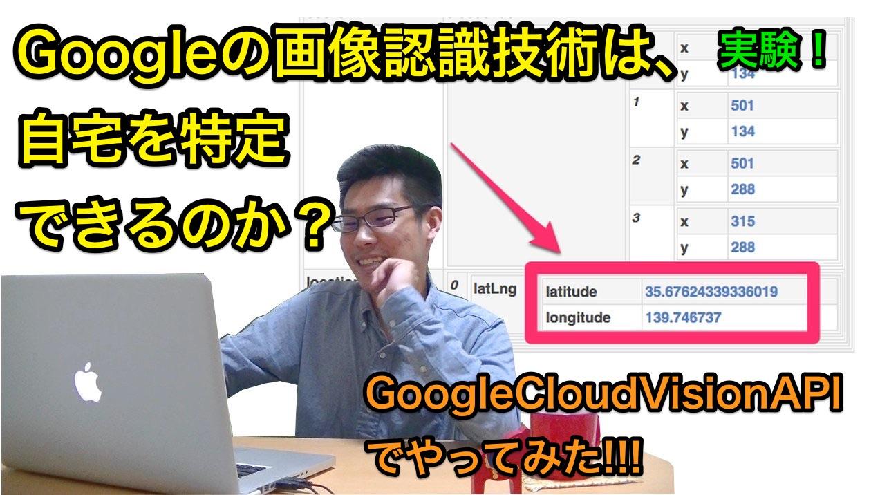 thumnail_sozai 3.jpg