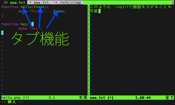 スクリーンショット-2015-05-29-21.12.jpg