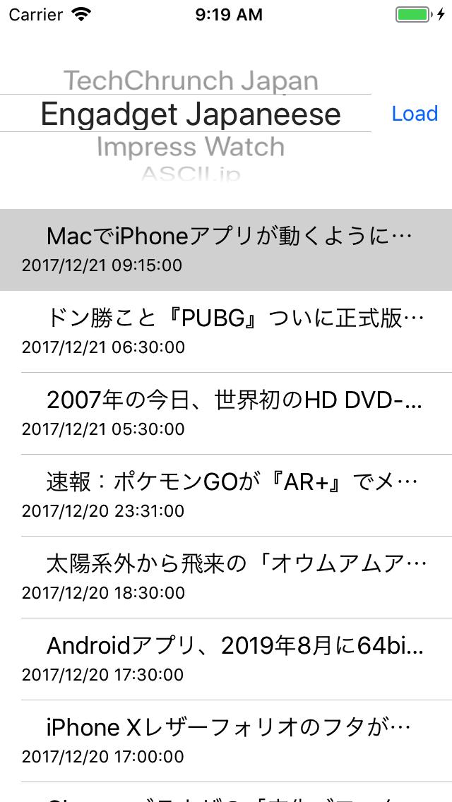 Simulator Screen Shot - iPhone SE - 2017-12-21 at 09.19.20.png