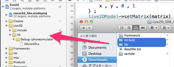 Live2D_SDK_iPhone_ES2_1_0_01_と_live2d_—_Live2DNode_cpp_と_sampleCocos2dx_—_SampleLive2DSprite_cpp.png