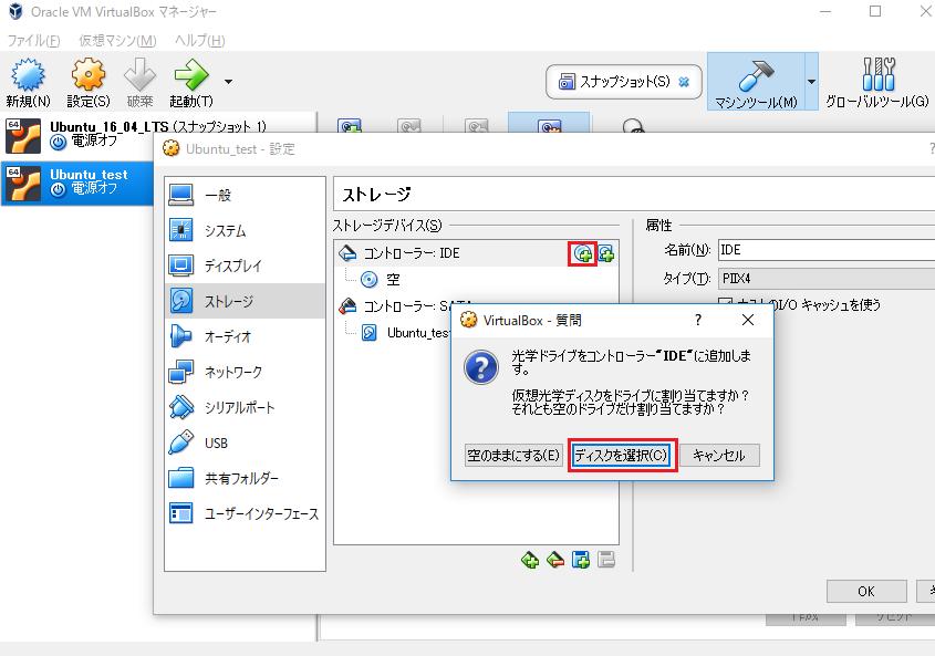 virtualbox11.png