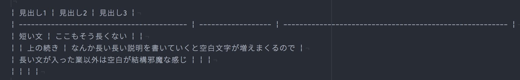 スクリーンショット 2018-03-17 16.53.50.png