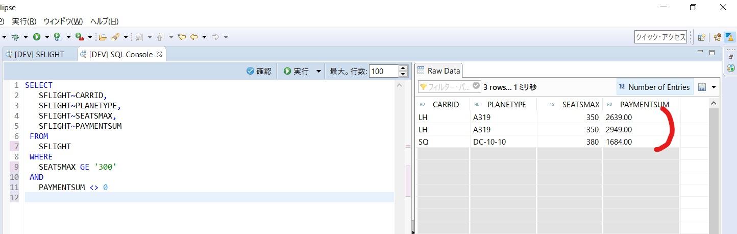 スクリーンショット (710)_LI.jpg