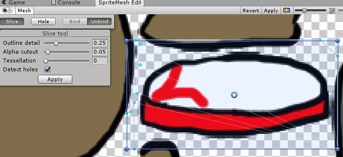 Slice機能によってメッシュを整える.png