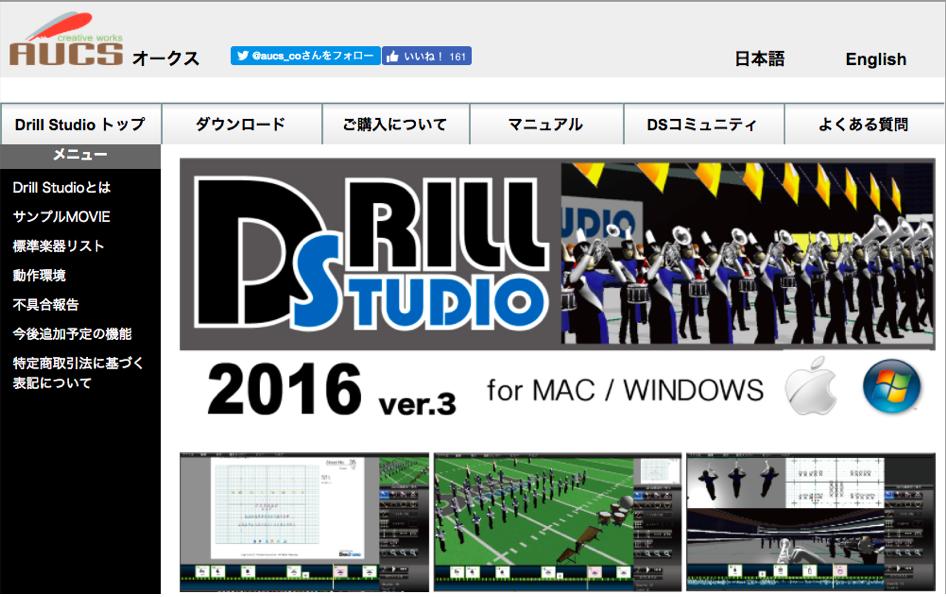 スクリーンショット 2016-11-26 20.10.01.png