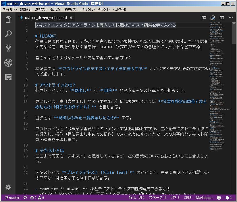 o2_vscode.jpg