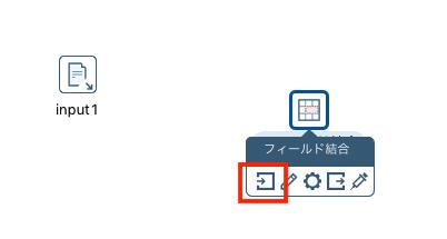 スクリーンショット 2018-04-07 2.08.06.png