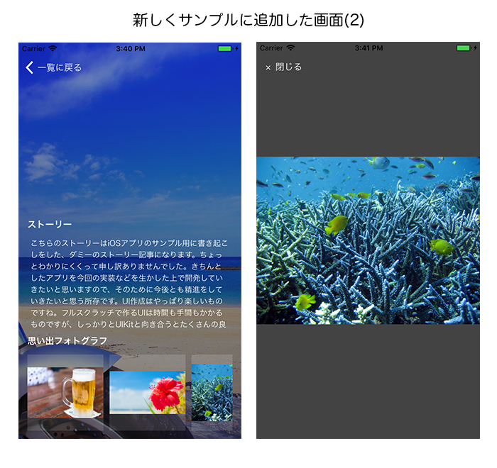 capture2.jpg