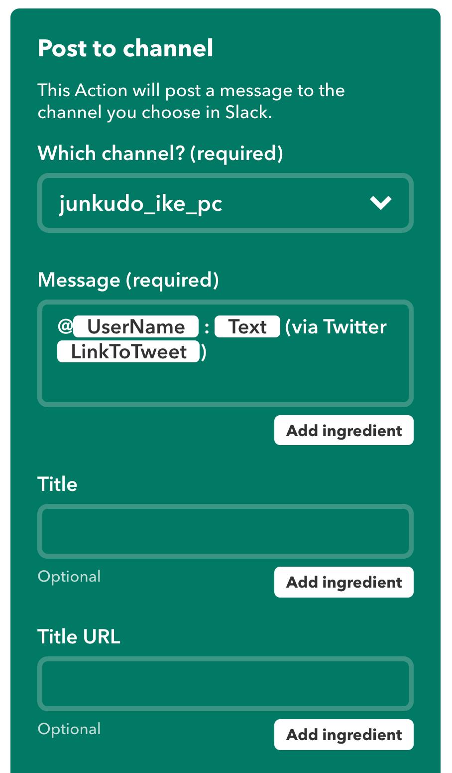 IFTTT_user_6-5.png