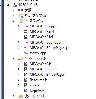 MFCAxCtrl3_Proj.png