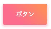 スクリーンショット 2018-05-06 8.50.32.png