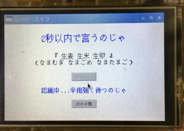 動作3_01.JPG