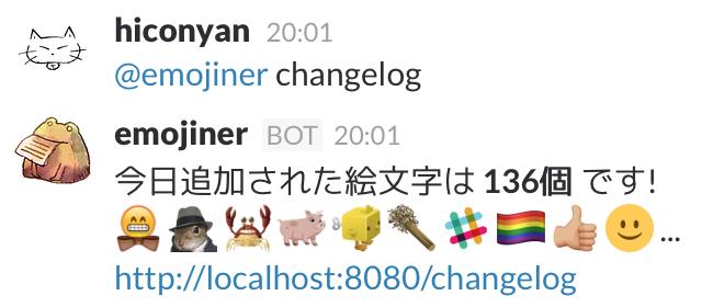 changelog.png