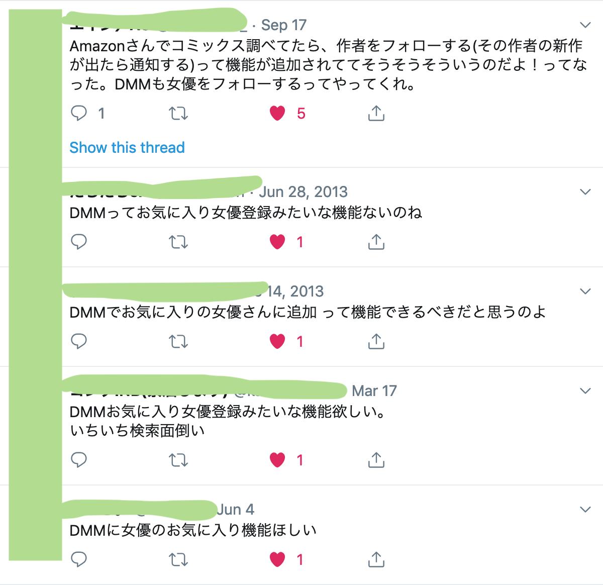 スクリーンショット 2019-03-11 1.29.30.png