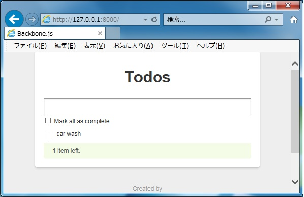 TS_050.jpg