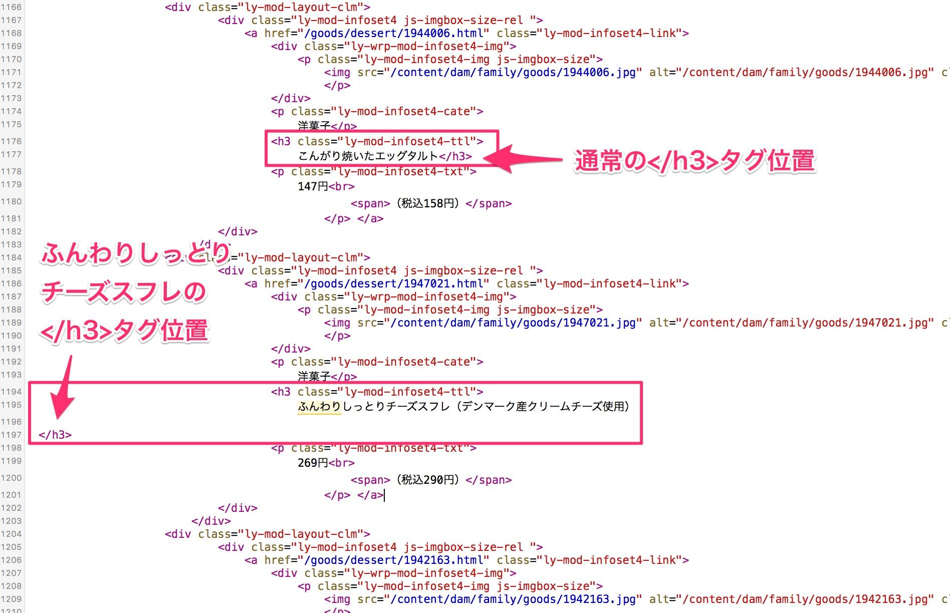 スクリーンショット_2018-05-17_10_15_54.jpg
