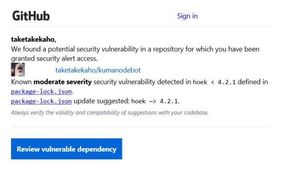 FunctionsBotのNode jsソースZIPをgithubに上げた所セキュリティ