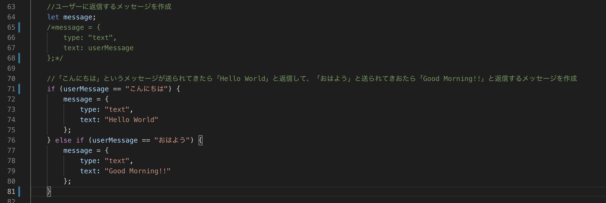 スクリーンショット 2019-02-11 10.13.59.png