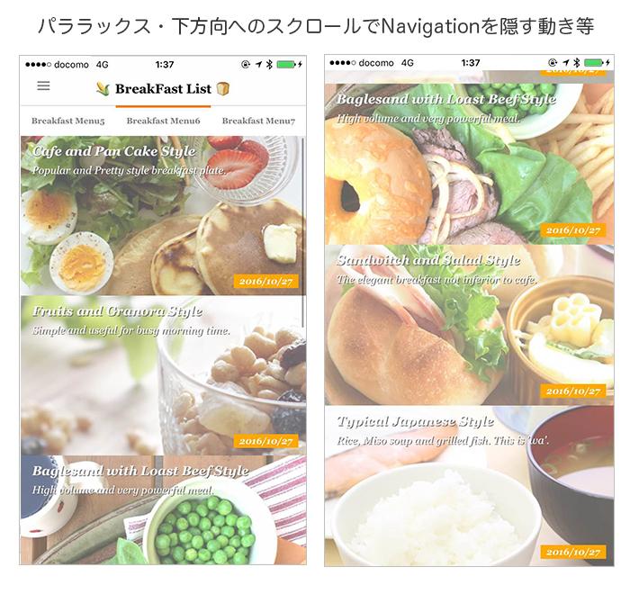 sample_capture2.jpg