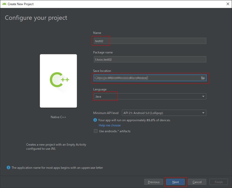 AndroidStudio モジュール内のC++を参照する(Java / Kotlin)