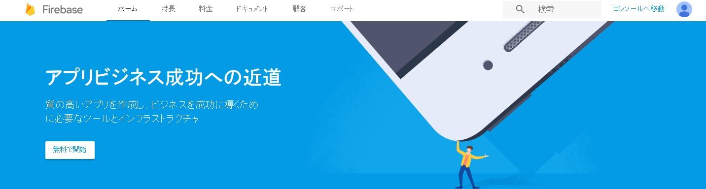 SS_NoName_20161026044939_No00.jpg