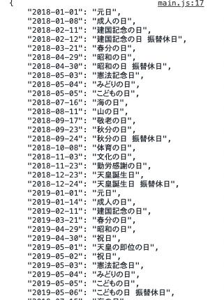 2019-07-12 12.20のイメージ.jpg