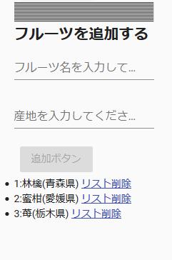 Screenshot(5).png