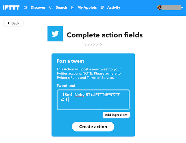 ifttt_action4.png