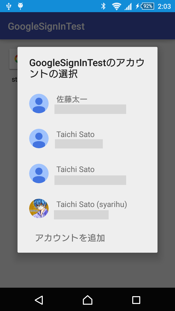 device-2015-11-16-020408.png