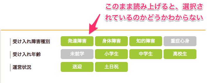 LITALICO_りたりこ_発達ナビ.png