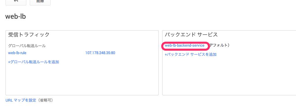 default-bs.png